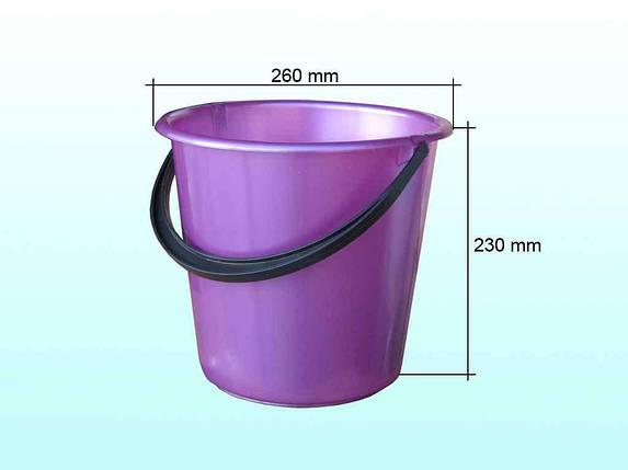 Ведро пластиковое пищевое Мед 7 л фиолетовое, фото 2