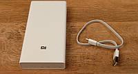 Power bank Xiaomi Mi 20000 mAh, 2 USB со световым индикатором