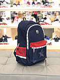 Рюкзак ортопедичний Z1200104 темно-синій M Dr.Kong 970514, фото 3