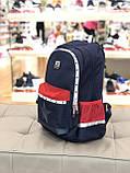 Рюкзак ортопедичний Z1200104 темно-синій M Dr.Kong 970514, фото 4