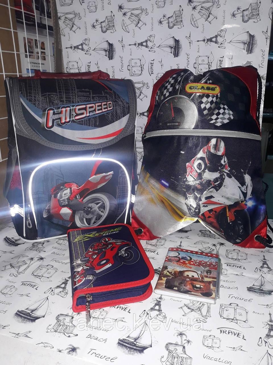 """Набор для мальчика """" Мотоцикл"""" рюкзак 988549  ,пенал 531738, сумка для обуви 9230   Подарок"""