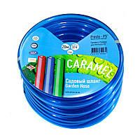 Шланг поливочный Presto-PS силикон садовый Caramel (синий) диаметр 3/4 дюйма, длина 50 м (CAR B-3/4 50), фото 1