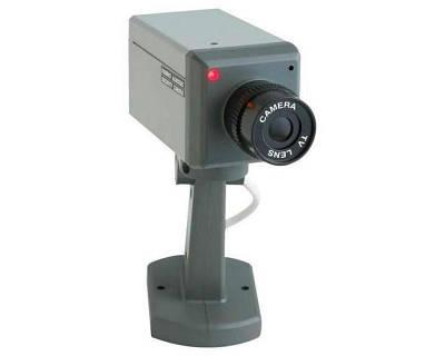 Муляж відеокамери з рухом DUMMY XL018 (107181)