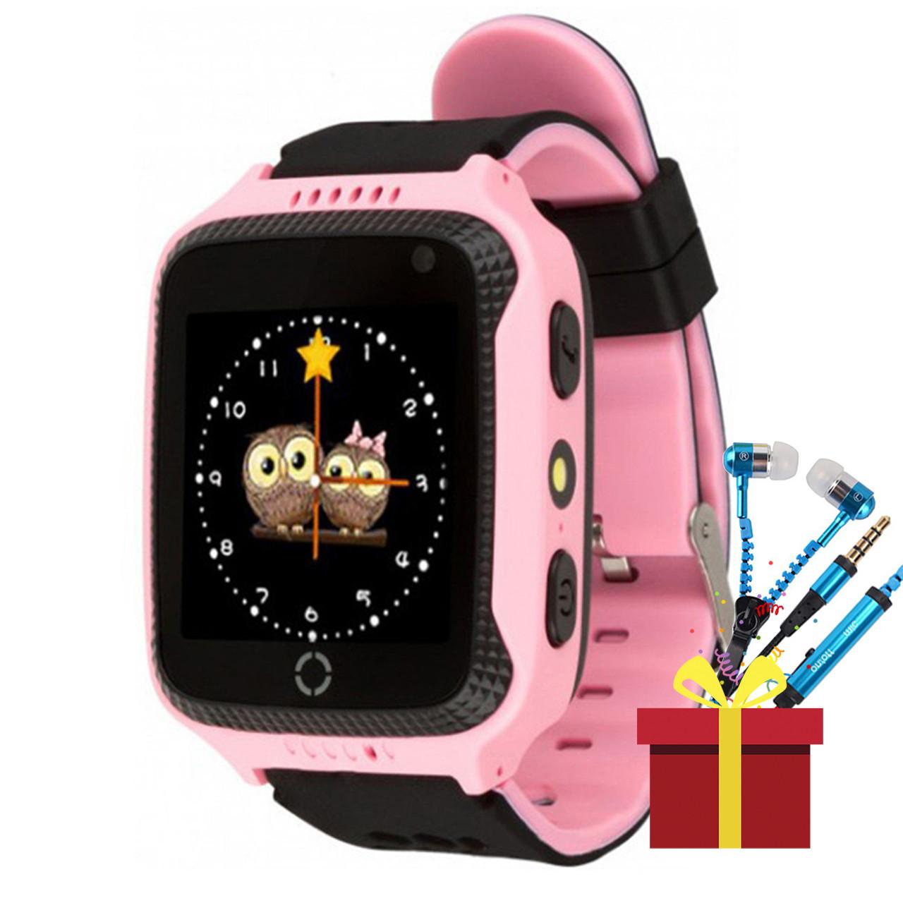 Смарт-часы Smart Baby UWatch Q529 с GPS трекером Pink (2964-8039)
