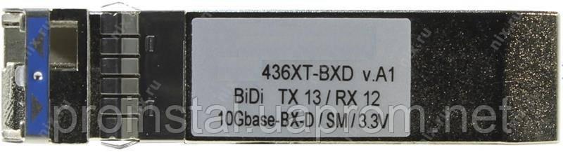 SFP+Трансивер 436XT-BXD/40KM 1x10GBaseLR SM WDM 40km, LC