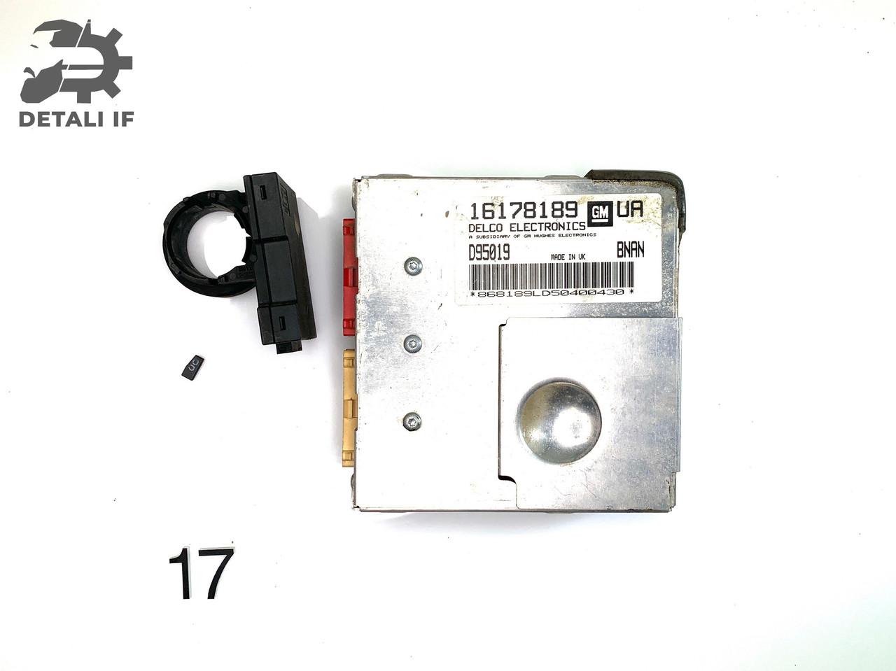 Блок управления двигателем ЕБУ Tigra 1.4 №17 16178189