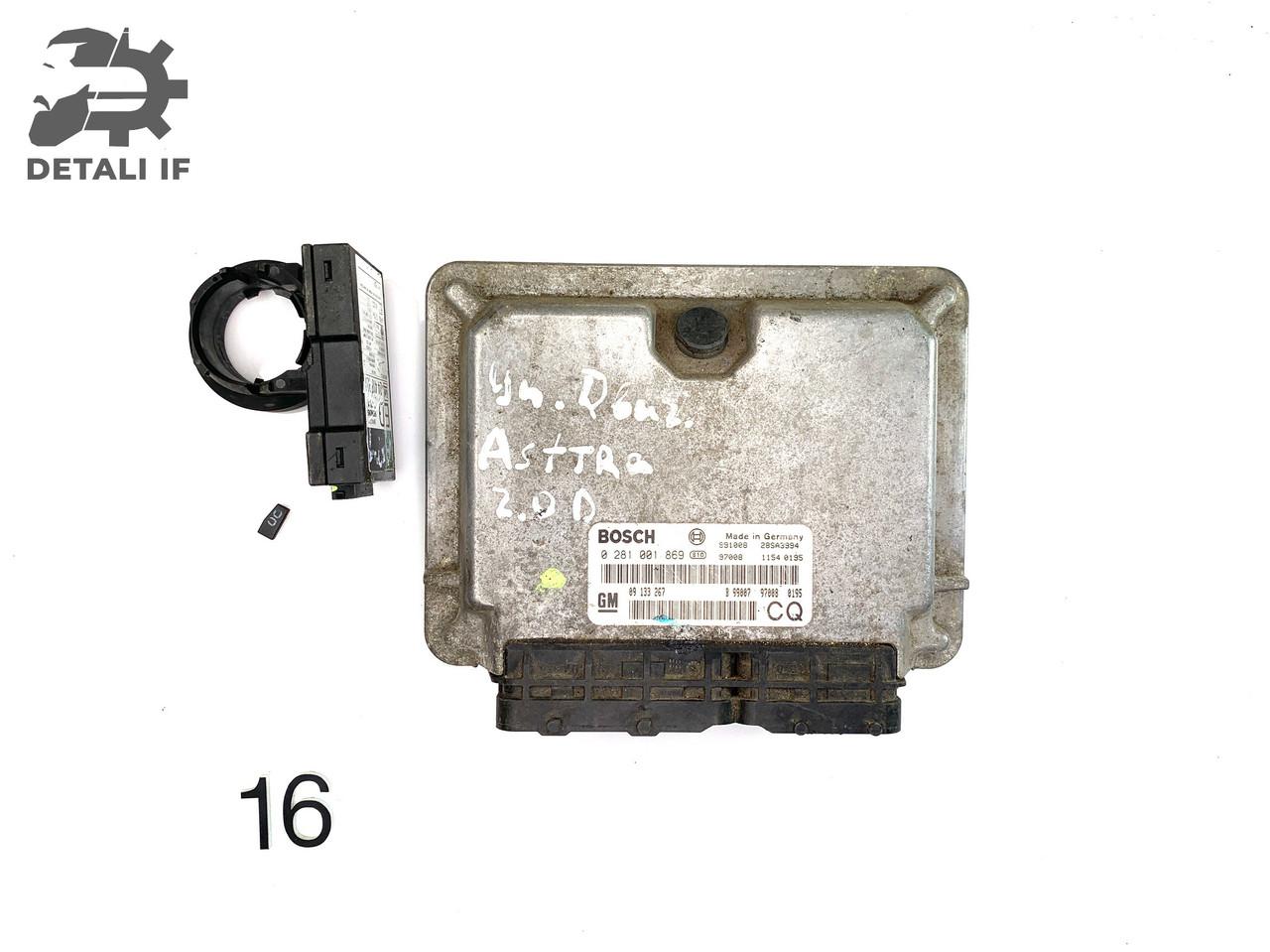 Блок управління двигуном (ЕБУ Omega B 2.0 X20DTL №16 09133267 0281001869
