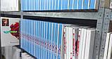 Картина по номерам Парусник на волнах, 40х40 (KPNE-02-07), фото 10