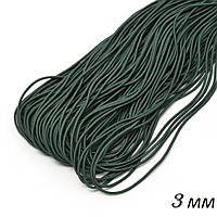 Шнурок-резинка круглый Luxyart диаметр 3 мм, темно-зеленый, 500 метров (Р3-514)