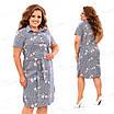 Повседневное коттоновое платье  в полоску     450 54, фото 4