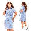 Повседневное платье-рубашка в полоску 450 54, фото 4
