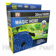 Шланг садовый поливочный X-hose 45 метров синий / растягивающийся шланг для полива Икз Хоз + насадка