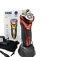 Электробритва DSP 60015