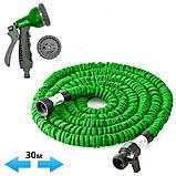 Шланг садовый поливочный X-hose 30 метров зеленый / растягивающийся шланг для полива Икз Хоз + насадка, фото 5