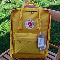 Городской рюкзак Fjallraven Kanken, портфель, школьній рюкзак, ранец, канкен желтый/yellow