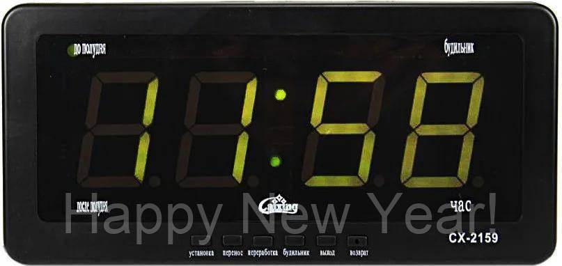 Часы настольные электронные Caixing CX 2159 от сети 220В