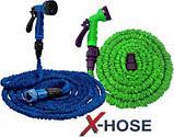 Шланг садовый поливочный X-hose 60 метров зеленый / растягивающийся шланг для полива Икз Хоз + насадка, фото 2