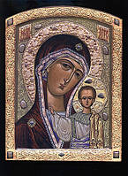 Божия Матерь «Казанская»