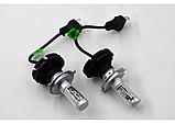 Светодиодные лампы для авто Turbo LED X3 H4, 6500K 50W, ближний/дальний, LED в авто, радиаторное охлаждение, фото 2