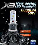Светодиодные лампы для авто Turbo LED X3 H4, 6500K 50W, ближний/дальний, LED в авто, радиаторное охлаждение, фото 5