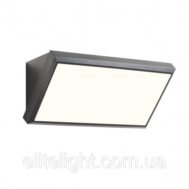 Настенный светильник Redo MAKO 21W IP65 DG 3000K