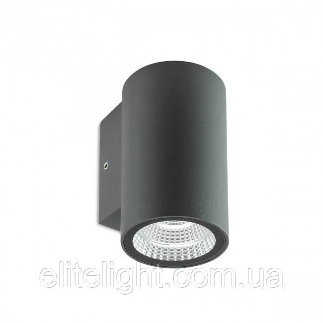 Настенный светильник Redo RAM IP65 DG 3000K