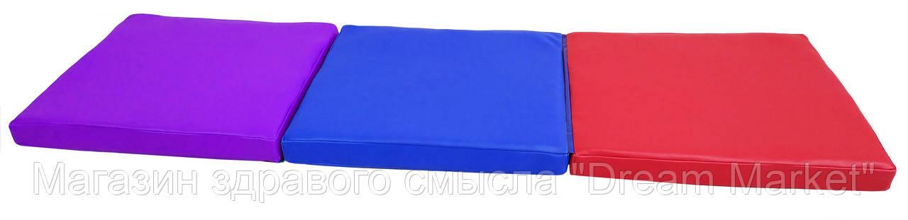 Гимнастический Складной Мат для спортивных залов или домашних тренировок со съемным чехлом 150х50х5 см