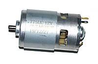 Двигатель для шуруповерта 12V (D=5mm)
