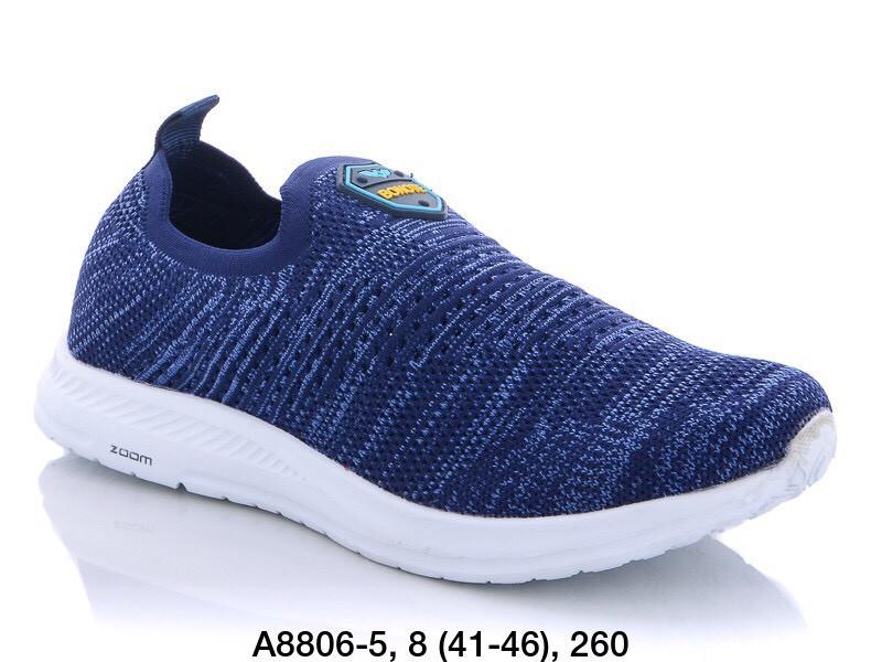 Кроссовки Bonote A 8806-5