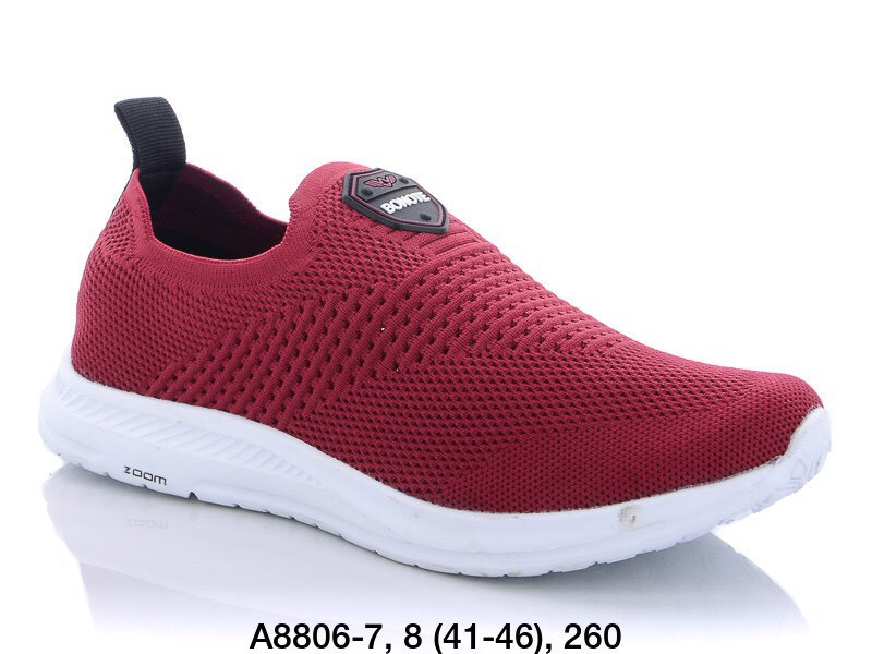 Кроссовки Bonote A 8806-7