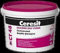 Фасадная краска силиконовая Ceresit CT48