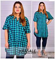 Рубашка женская,большие размеры от 52 до 66