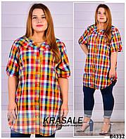 Рубашка 52-66 размер