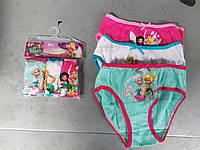 Трусики для девочек оптом, Disney, 3-8 лет,   № 68788