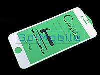 Стекло защитное iPhone 7, iPhone 8, iPhone SE2, SE 2020 2,5D Full Screen Full Glue Ceramica белое