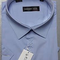 Голубая рубашка с коротким рукавом FERRERO GIZZI (размер 38.39.40.41.42.43.44.45.46)