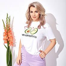 Женская супер модная футболка с принтом Авокадо  Размер 42-44,44-46,48-50 белая, чёрная