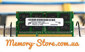 Оперативна пам'ять для ноутбука MICRON DDR3 4GB PC3-10600S 1333MHz 1.5 V SODIMM (б/у)