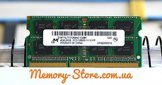 Оперативна пам'ять для ноутбука Micron DDR3 4GB PC3-12800S 1.5 V SODIMM (б/у)