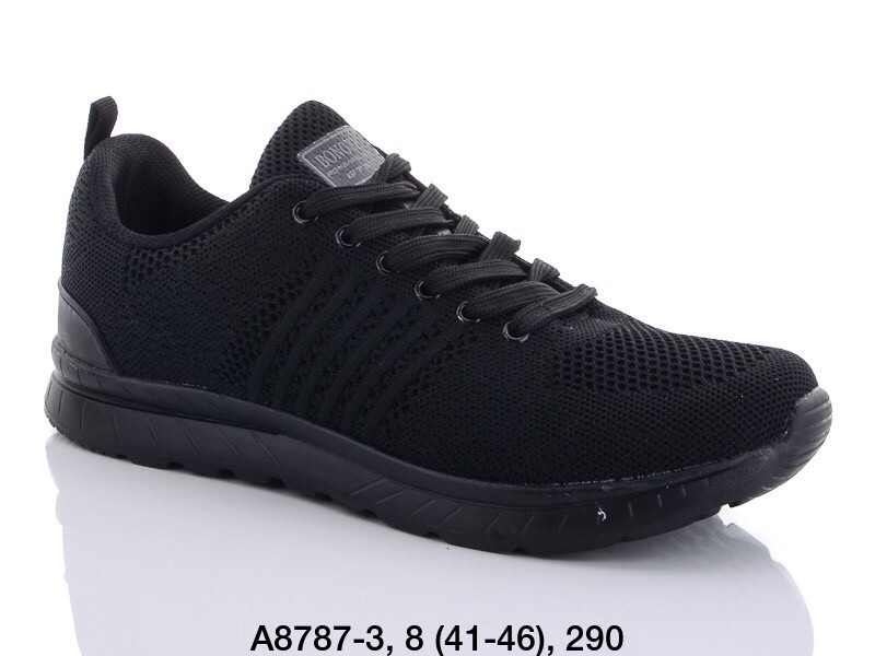 Кроссовки Bonote A 8787-3