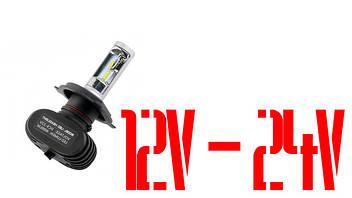 Лампы головного света LED 12V-24V