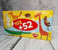 Салфетки косметические Ruta Kids 2 слоя (уп- 155 шт)