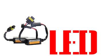 Сопротивление LED (обманки)