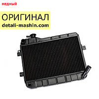 Радиатор охлаждения ВАЗ 2103 2106 медный (2-х рядный) пр-во г.Оренбург