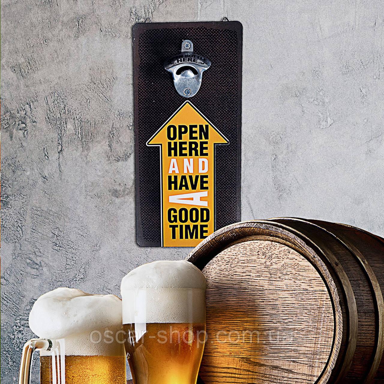 Настінна відкривачка для пляшок Open here and have a good time