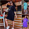 Р 48-54 Літній вільне плаття - футболка Батал 21860