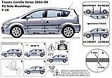 Молдинги на двері для Toyota Corolla Verso 2 2004-2009, фото 4