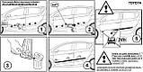 Молдинги на двері для Toyota Corolla Verso 2 2004-2009, фото 5