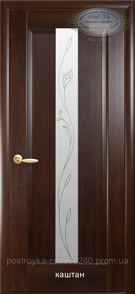 Двери межкомнатные Маэстра Премьера Р2 Новый Стиль ПВХ со стеклом сатин 60, 70, 80, 90