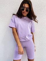 Женские костюм цвет сиреневый Майка и лосины велосипедки в 5 ти цветах, фото 3